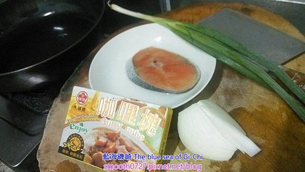 迷迭香咖哩鮭魚