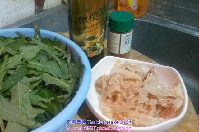柴魚拌山萵苣