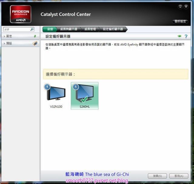 電腦連接液晶電視的方法(DVI to HDMI)