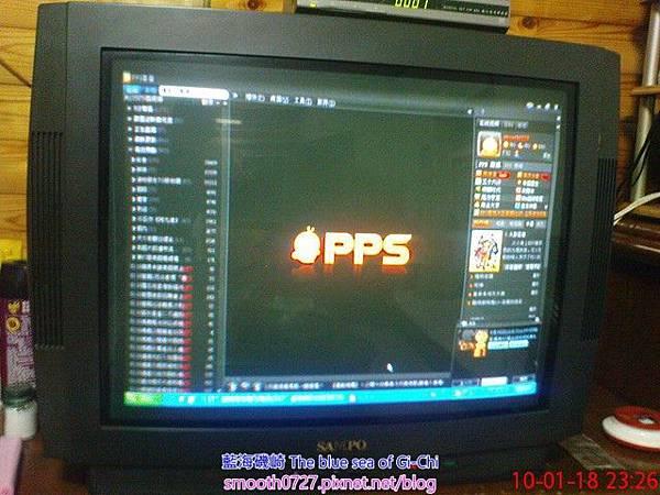 電腦連接家用電視方法(S-VIDEO to 傳統電視)