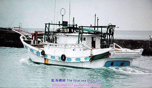 漁船收購計價標準及計算範例