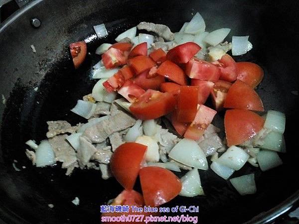 地中海番茄咖哩