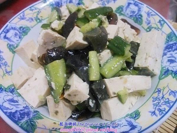 小黃瓜皮蛋豆腐