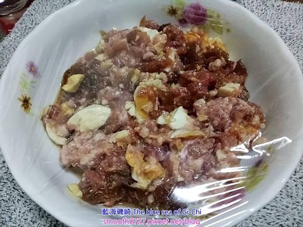 鹹蛋蔭瓜蒸肉
