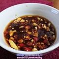 清燙楊桃豆(翼豆)