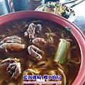 台東 成功-重安海灣牛肉麵