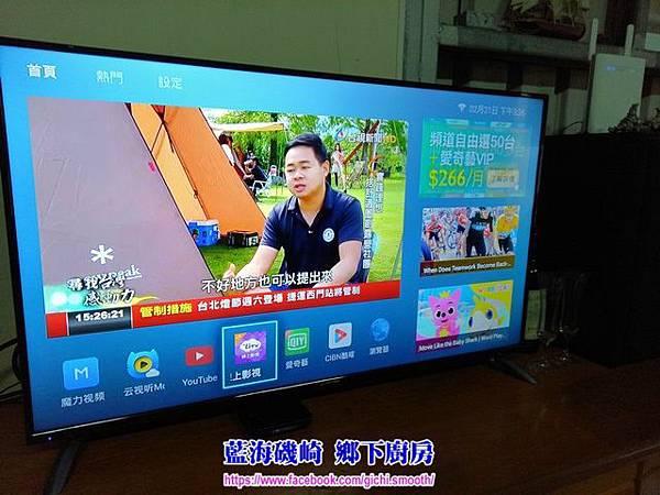 網路電視盒與無線數位電視盒功能介紹