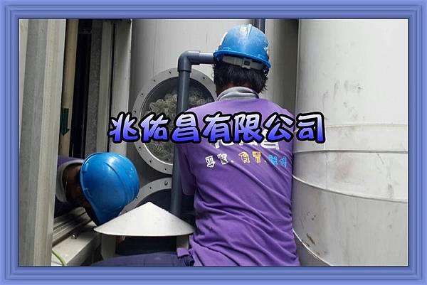 新竹洗滌塔清洗.保養.維護清潔廠商