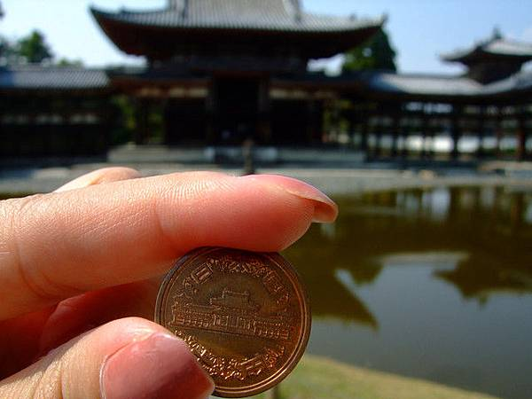 日幣10元上的圖