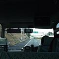 搭車前往京王
