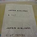 連鹽都是日本航空字樣