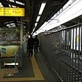 今天要去上野