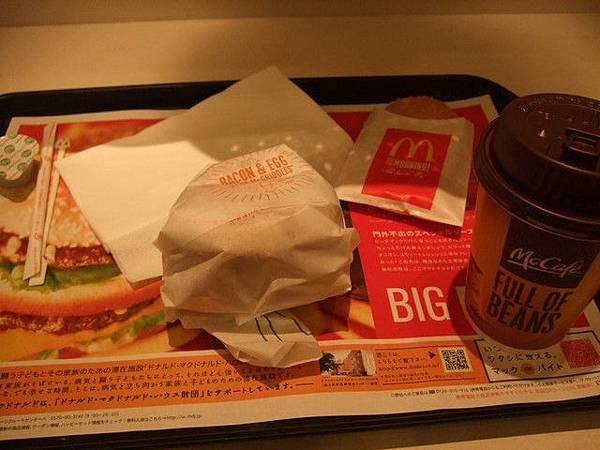 早餐麥當勞