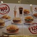 大約類似台灣麥當勞的39元