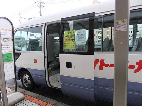 百貨公司巴士