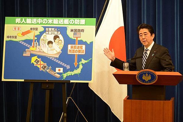 日本首相安倍晉三就解禁集體自衛權舉行記者會