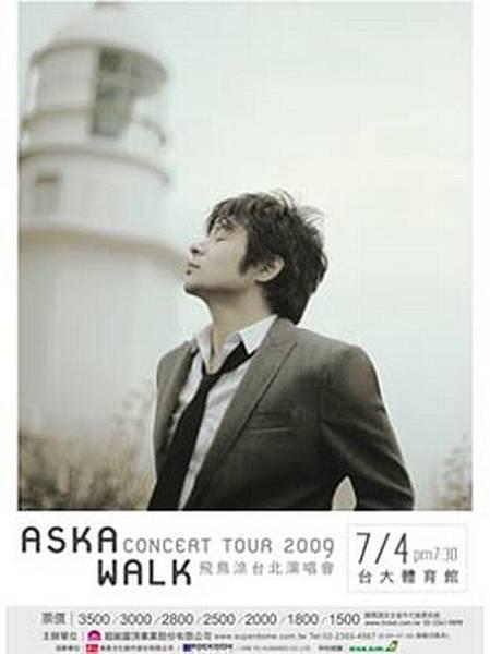 ASKA CONCERT TOUR 2009 WALK in Taipei