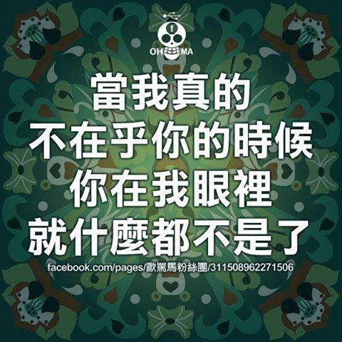 25063_286252881495123_1281397506_n