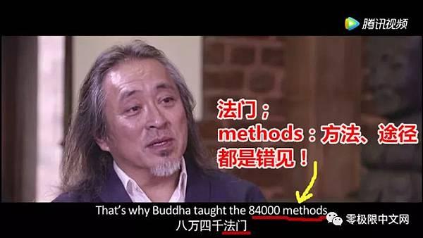 WeChat 圖片_20180711084730.bmp