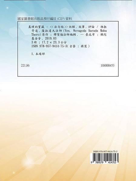 S__3473710.jpg