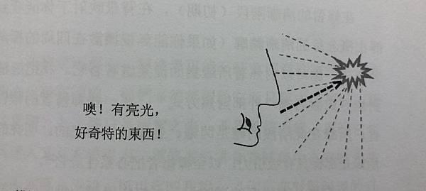 S__3916025.jpg