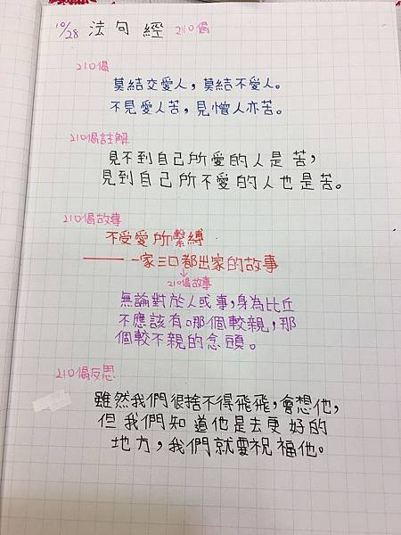 S__14884962.jpg