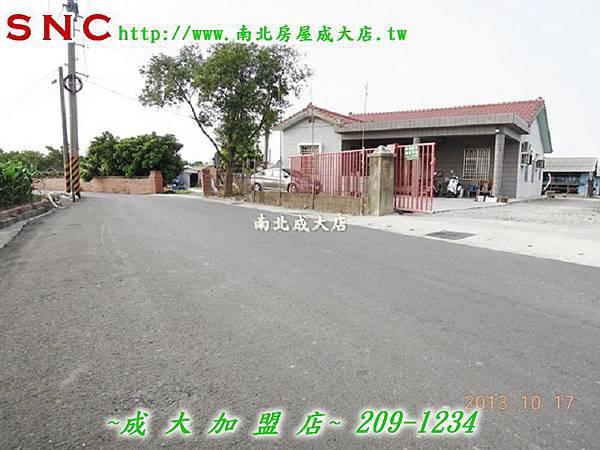 DSCN1824