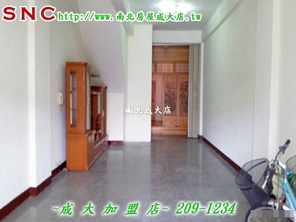 C360_2013-11-21-11-53-02-128