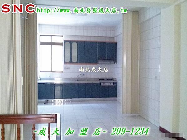C360_2013-11-21-11-54-07-231