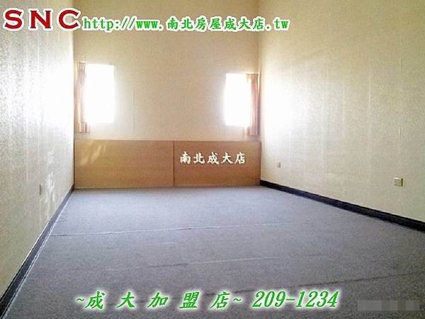 C360_2013-11-21-11-57-53-429