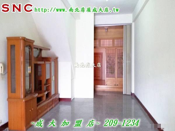 C360_2013-11-21-11-52-50-221