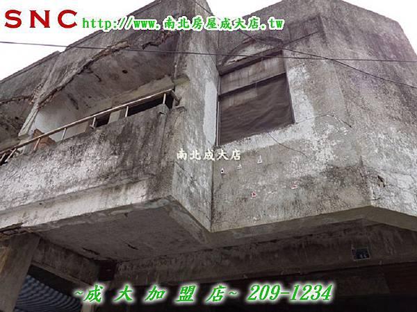 DSC01281