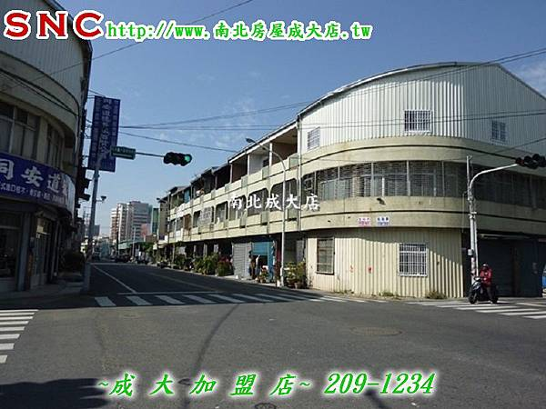 PhotoCap_005