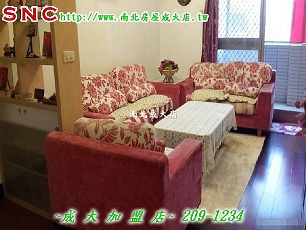 C360_2013-12-05-16-47-53-955