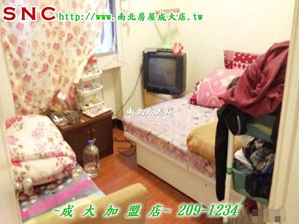 C360_2013-12-05-16-49-32-096