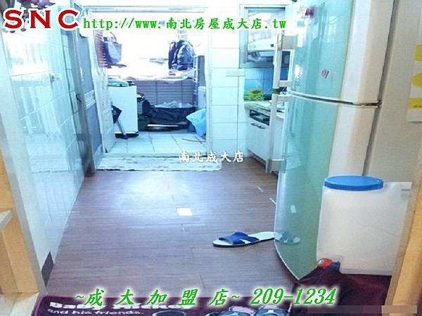 C360_2013-12-05-16-49-14-577