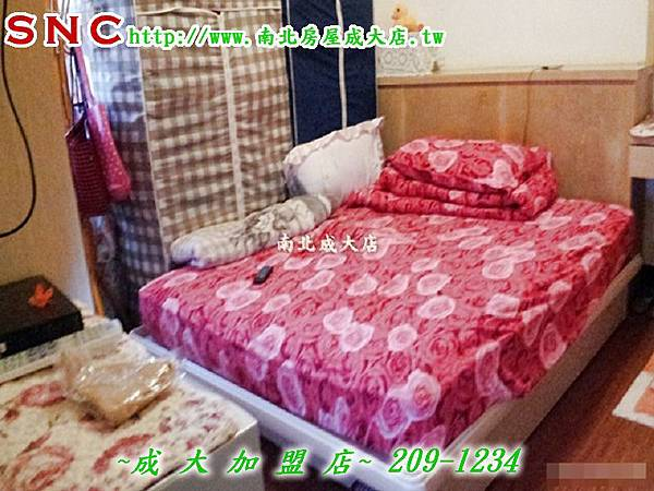 C360_2013-12-05-16-50-01-321