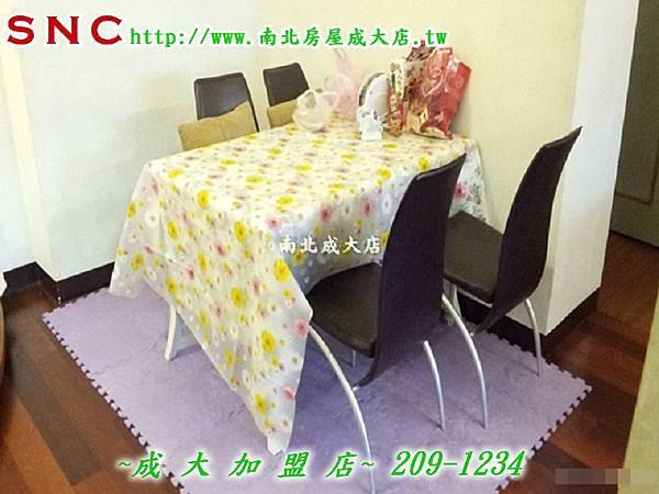 C360_2013-12-05-16-48-12-544