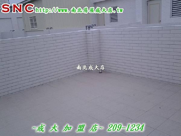 20140210_155305