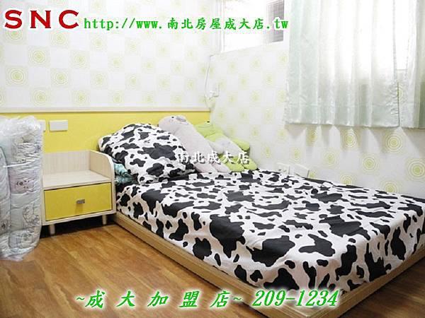 DSCN9957