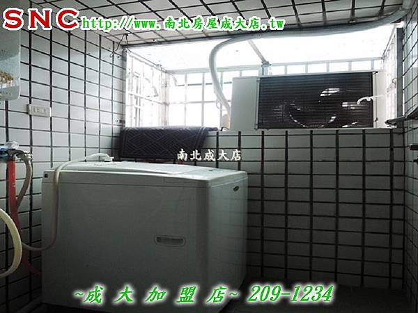 DSCN0966