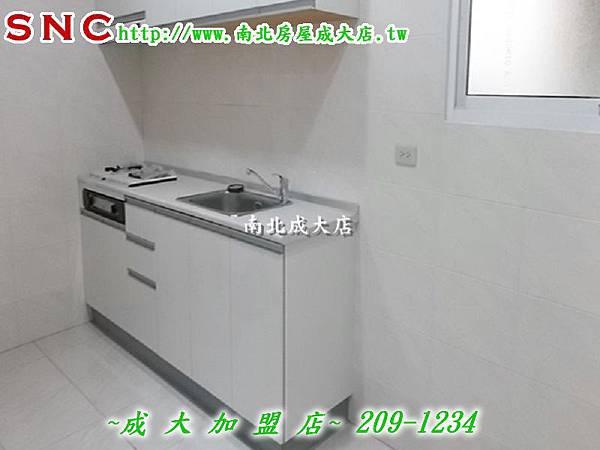 DSCF0539