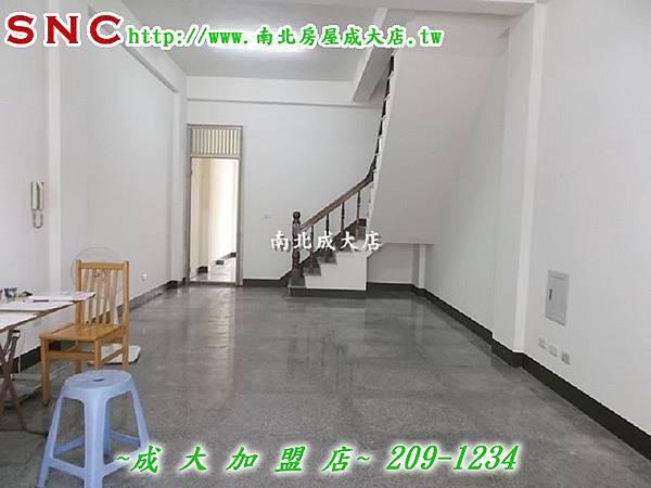 DSCF0997