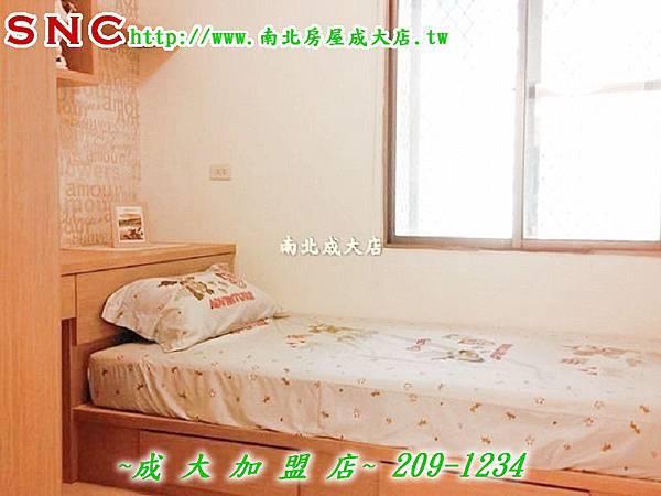 夢時代麗苑3房+平面車位008