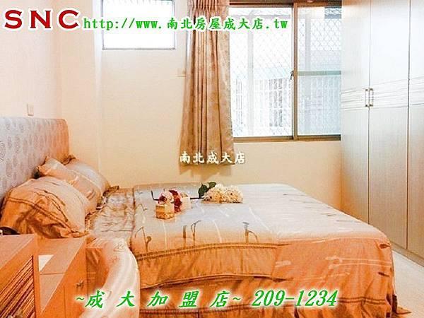 夢時代麗苑3房+平面車位006
