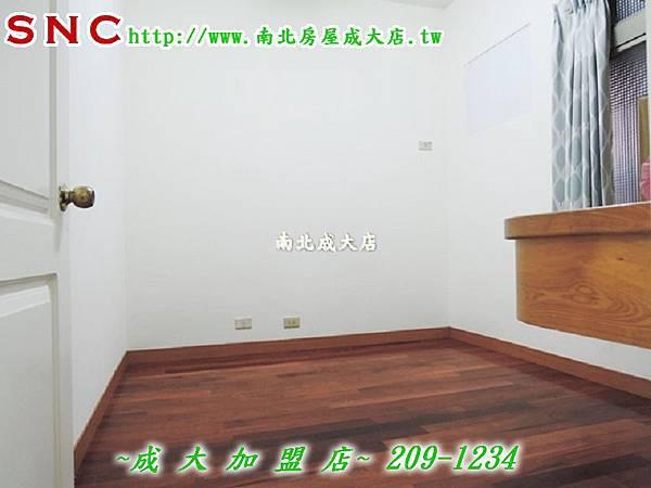 DSCN4235