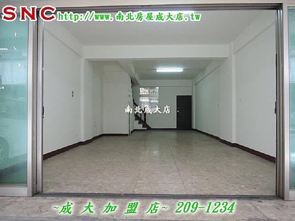 DSCN4433
