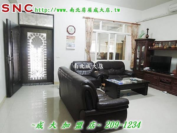 DSCN9449