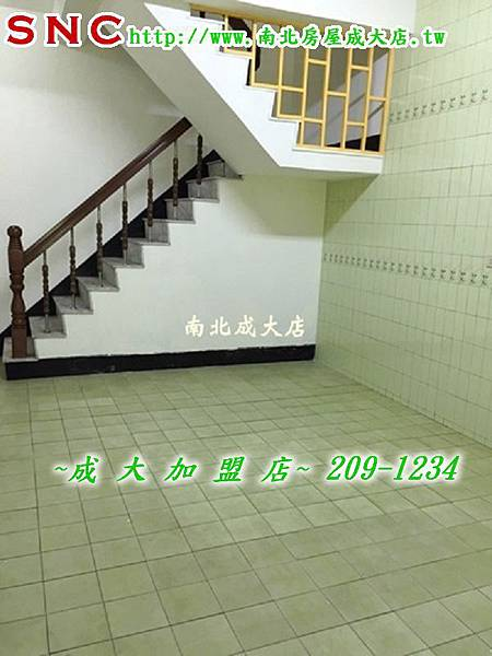 S__3915812