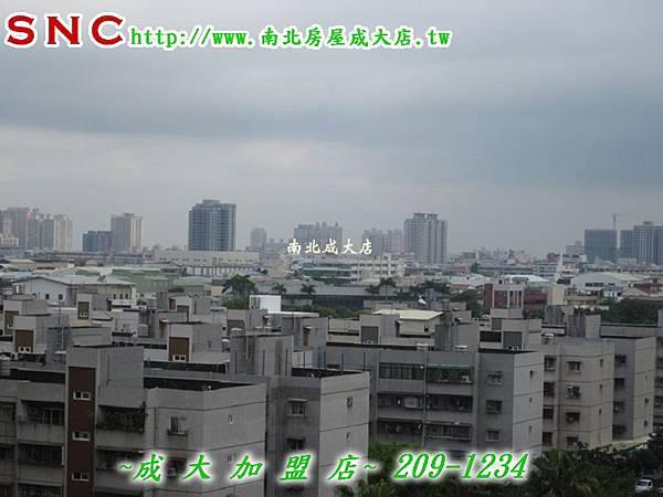 陽光國宅13